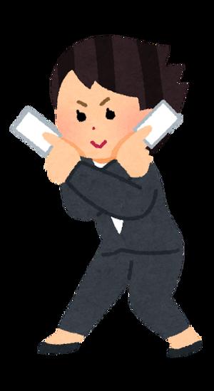 business_kigyousenshi2