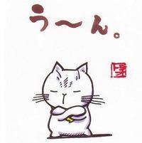 20120825_umizaru_32