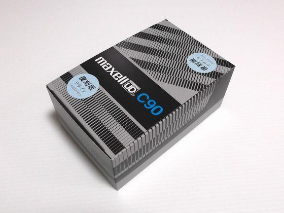 DSCF0121