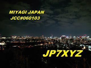 JP7XYZ Aoba-Jyous