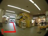1.平和島駅改札前