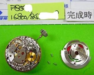 P859816800-3 (2)_LI