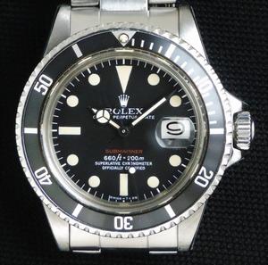DSCN9947 (2)