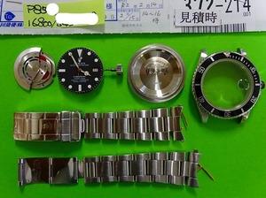 P859816800-1 (3)_LI