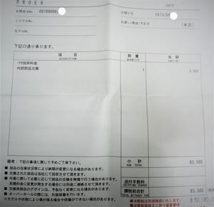 DSCN8930 (3)_LI