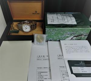 DSCN9038 (2)