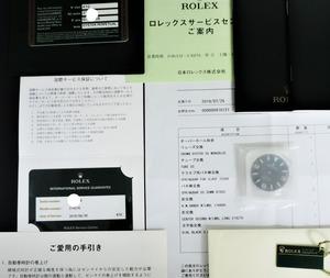 DSCN9268 (4)_LI