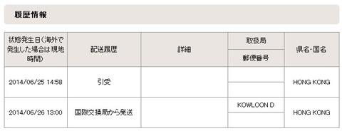 PCB_履歴1