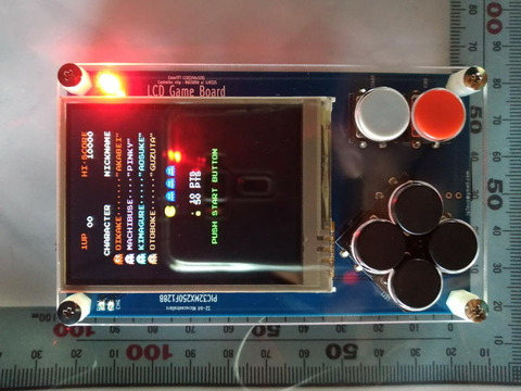 LCD GAME01