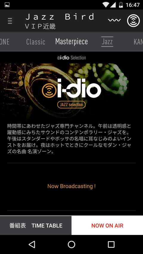 Screenshot_20160305-164740
