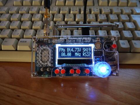 DSP-RADIO