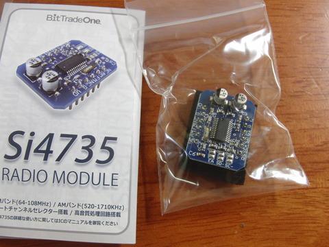 CIMG3042