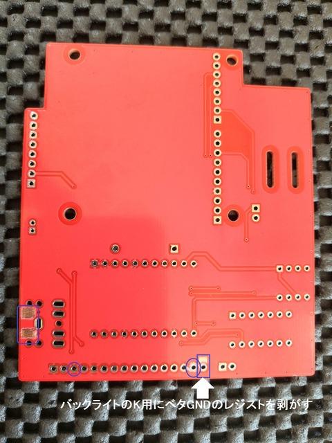 DSP PCB B