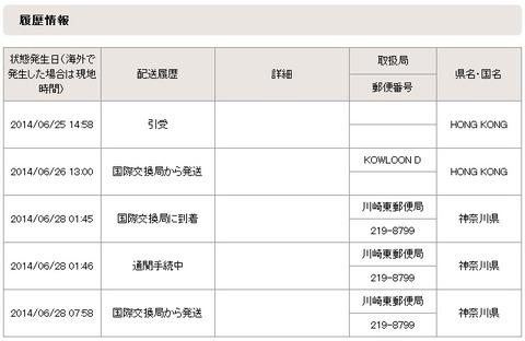 PCB_履歴3
