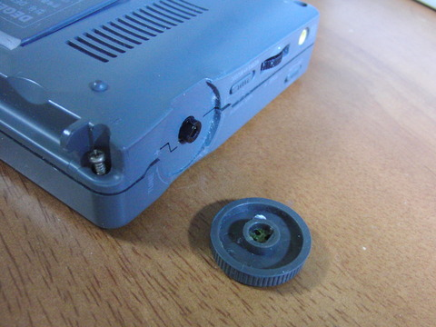 CIMG3020