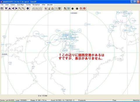 地図カスタマイズ前(関空なし)