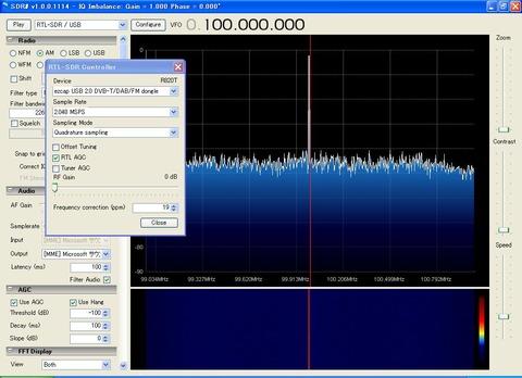 基板実装後osc発振画面