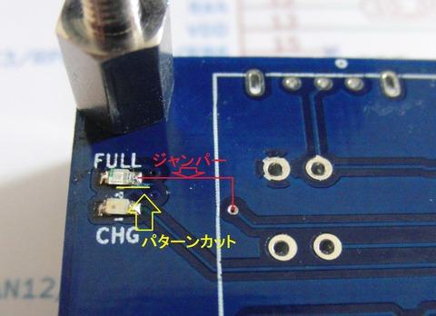 CIMG4077
