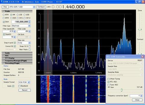 1440KHzSTBラジオ