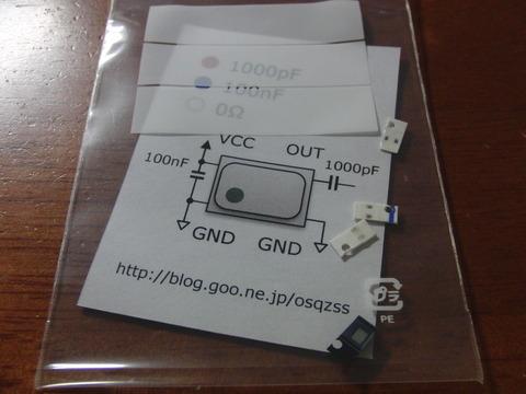 CIMG2100