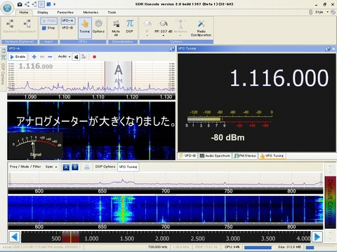 SDRRadio_build1357 BeTA 1