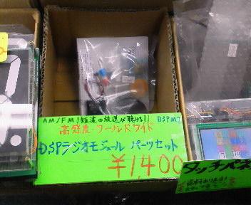 NEC_0454