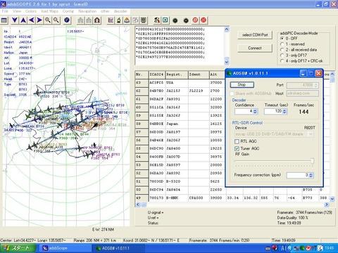 adsbScope_1949_250km