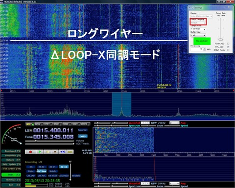 ダイレクトサンプリング(ΔLOOP-X同調モード)