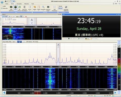1197KHz 北海道STVラジオ受信記録。
