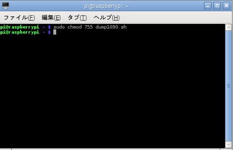 chmod dump1090