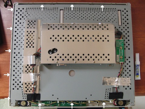 LCD固定ネジ