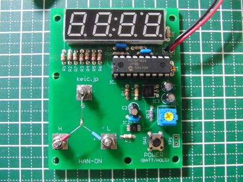 CIMG2508