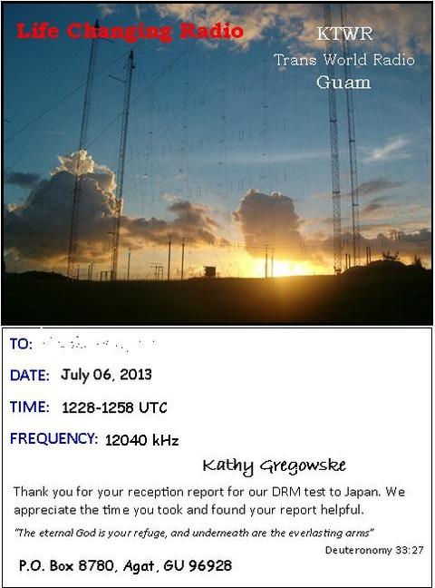 20130706_KTWR_QSL