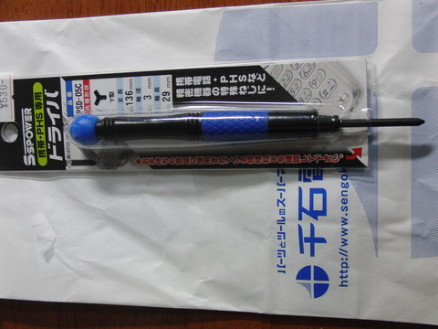 CIMG3563