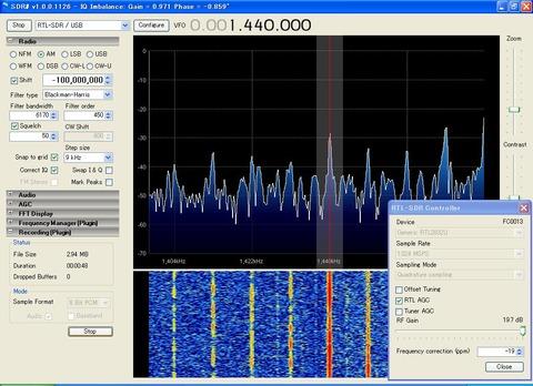 LT-DT309 1440KHz