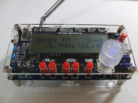 CIMG3664