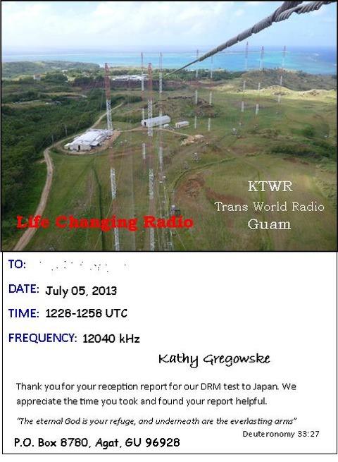 20130705_KTWR_QSL
