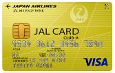 JAL CLUB-AカードVISA