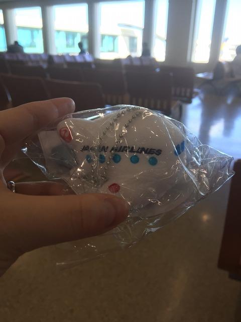 JAL子供用おもちゃ