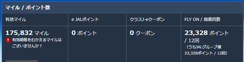 2017-01-31_22h12_51