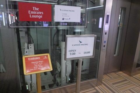 キャセイパシフィック航空・ファースト ビジネスクラスラウンジのエレベーター
