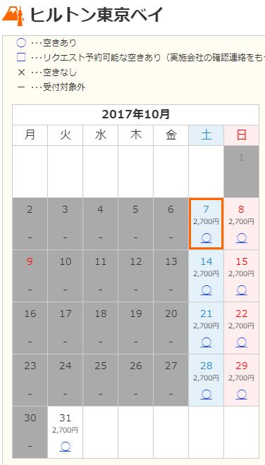 2017-10-02_21h28_45