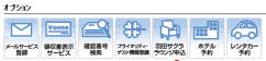 sakuralounge_haneda