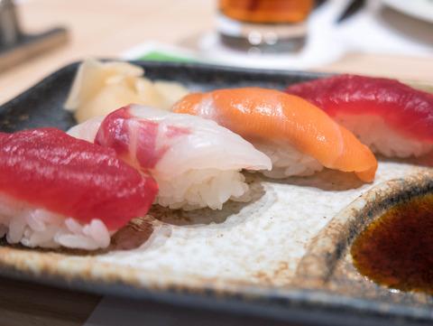 エドモント 寿司