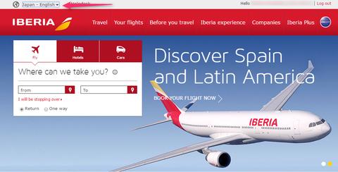 イベリア航空のトップページ