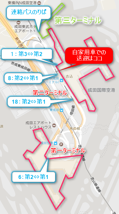 成田空港連絡バス乗り場