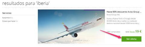 スペイン版グルーポンのイベリア航空画面