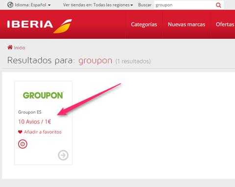 イベリア航空IberiaPlusStore内のGROUPON