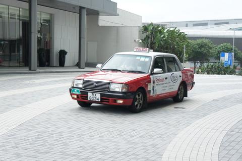 マリオット 香港