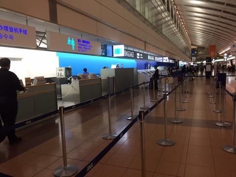 羽田空港ANAチェックインカウンター